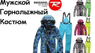 видео Как выбрать горнолыжные костюмы и одежду для сноуборда на зиму 2014