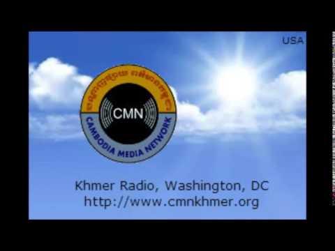 News Khmer CMN Radio September 11 2014 Thu