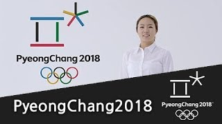 (KOR) 2018 평창동계올림픽 엠블럼의 의미를 살펴보세요~!