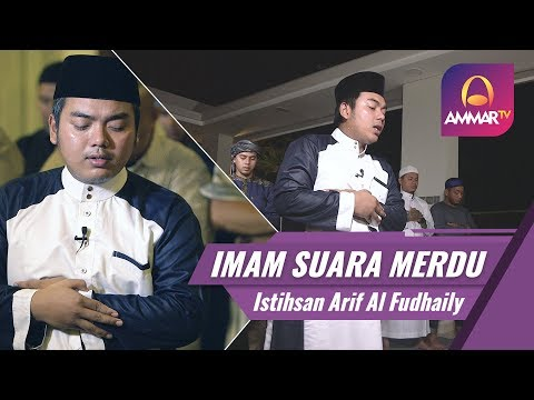 Imam Sholat Merdu | Surat Al Fatiha &  Al waqiah 1 - 40 | Istihsan Arif Al Fudhaily