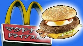 Trying Japanese McDonald's (Tokyo, Japan)