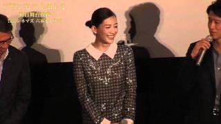 """""""プリンセストヨトミ""""の映画公開初日に、六本木ヒルズのTOHOシネマズにて行われた舞台挨拶の様子。"""