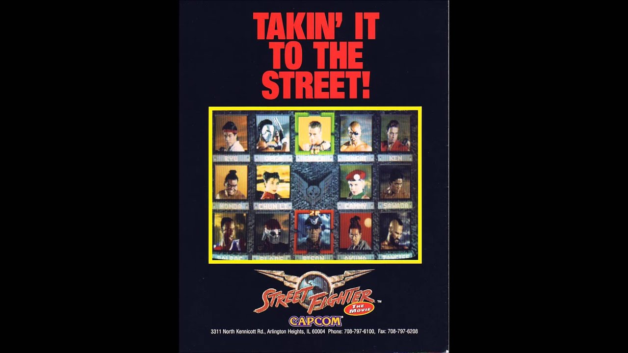 Street Fighter the Movie Arcade Insert Coin Sound Effect