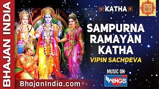 sampurna ramayan katha by vipin sachdeva musical story of shri ram on bhajan india