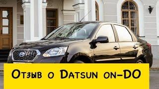 Обзор Датсун он-до, Отзыв о Datsun on DO,