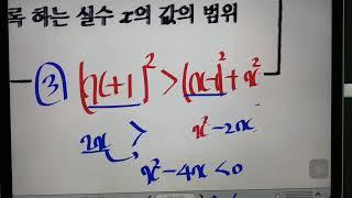 수학공부 고1