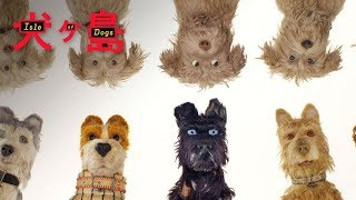 "ISLE OF DOGS | ""I Love Dogs"" TV Commercial 