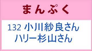 幸とレオナルドが付き合ってるのではと、鈴は心配しますが、福子と萬平...