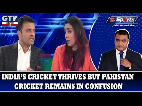 India's Cricket Thrives But Pakistan Cricket Remains In Confusion | G Sports With Waheed Khan