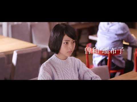 ''My Dearest'' - Trailer The OSAKA 48 Hour Film Project 2017 by SAGITTARI