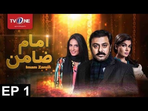 Imam Zamin - Episode 1 - TV One Drama - 21st August 2017
