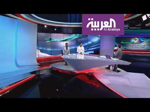 برنامج كأس الخليج العربي: الحلقة العاشرة  - نشر قبل 3 ساعة