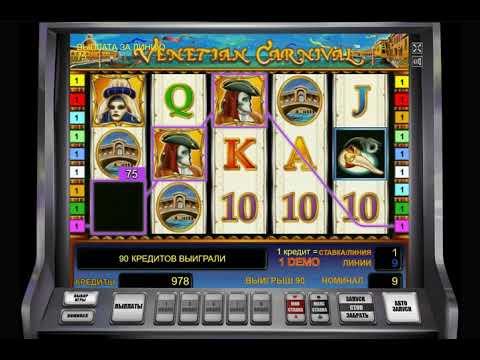 Игровой автомат VENETIAN CARNIVAL играть бесплатно и без регистрации онлайн
