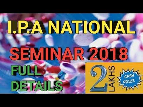 PHARMA NEWS #17, IPA National Seminar 2018 || Recent Trends & Importance of Green Pharmacy