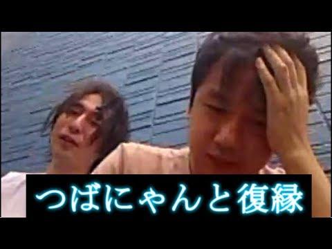関慎吾 180722 ふわっち配信者の度重なる不祥事に苦言を呈す