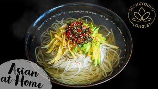 Authentic Korean Noodle Soup Janchi Guksu
