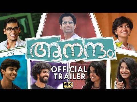 Aanandam Official Trailer | Malayalam...