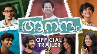 Aanandam Official Trailer | Malayalam Movie | 4K | 2016