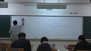 【導航系統】卓大靖教授_第二堂 1