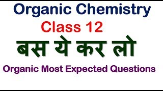 most important questions cbse xii chemistry