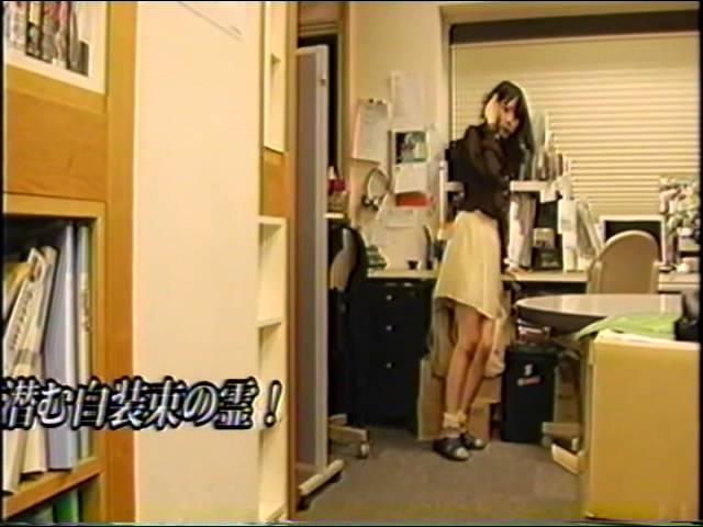 DVD『ほんとにあったリアル都市伝説 怨念』