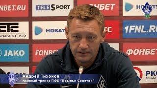 Андрей Тихонов - о выходе в Премьер-лигу, игре с «Кубанью» и ответственности