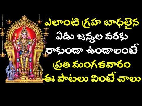 murugan-songs-|-subramanya-swamy-songs-|-2018-bhakthi-songs