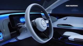 Первое официальное видео электрокара Mercedes Benz EQ