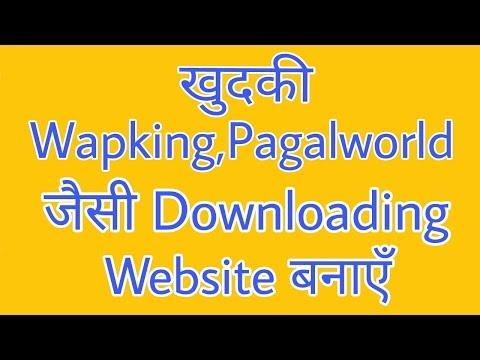 Create Own Downloading Website Like Wapking.cc [Hindi]