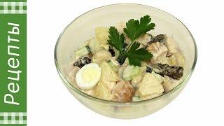 Салат Шериф (копчёная курица, ананасы, грибы, чернослив)