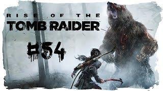 RISE OF THE TOMB RAIDER [Folge 54] - BONUS - Das Croft Anwesen (Blutbande)