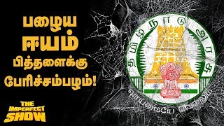"""""""Without sunlight Lotus will not bloom in Tamilnadu"""" – Says M.K Stalin