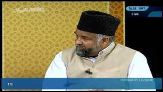Allegation: Islam is not Compatible with Democracy (Urdu)