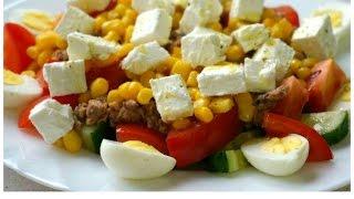 Салат с тунцом рецепт приготовления (Рецепт MasterVkusa)