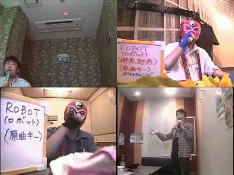 ROBOT(ロボット)/榊原郁恵 オリジナルコラボ動画