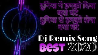 Duniya Ne HumKo Diya Kya Ghanta, Duniya Se Hamko Lena Kya Ghanta   Dj Remix Song 2021   TikTok Trend