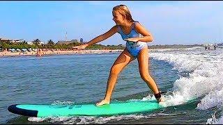 Николь в ШКОЛЕ серфинга ! back to school ПАПА НЕ ГОВОРИТ ПРАВДУ ! Борщ на Бали ????