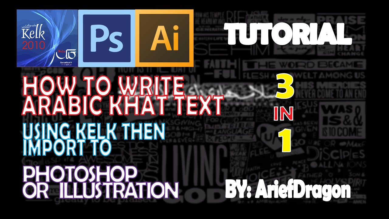 2015 Tutorial How To Create Arabic Khat Text And Import To Photoshop And Illustrator Malay