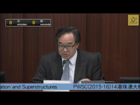 Public Works Subcommittee Meeting(2015/12/09)