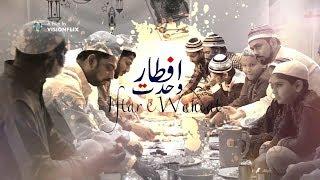 Drama - Iftar e Wahdat Promo
