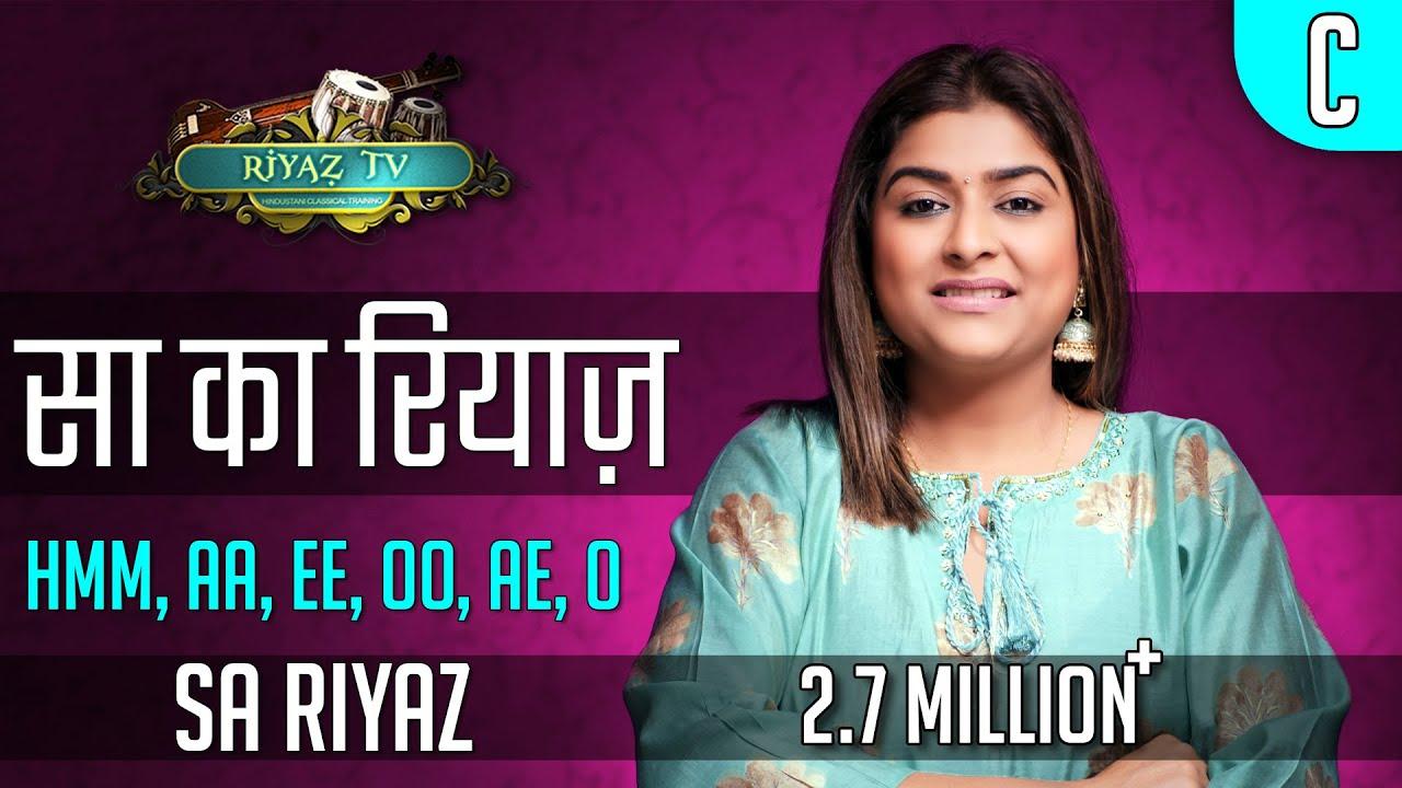 सा का रियाज़ - Sa Riyaz (हम्म,आकार,ईकार,ऊकार,ऐकार,ओकार) Riyaz TV। रियाज़ टीवी | Varsha Singh Dhanoa