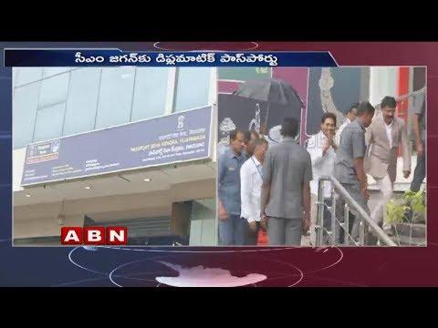 AP CM YS Jagan gets Diplomatic Passport | Jagan Latest News | ABN Telugu