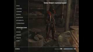 Обзоры модов на Skyrim #7 - 2 мода!