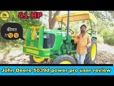 John Deere 5039 D Power Pro User Review / Price? / Specifications