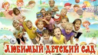 Первый год в детском саду (утренники, занятия, игры)(, 2016-04-15T16:10:53.000Z)