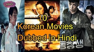 New Korean Drama Dubbed in Hindi 2019