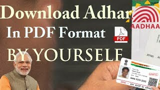 How to Get My AADHAAR CARD without ENROLMENT(Lost Aadhar Card?)Get Duplicate Aadhar Card|PDF|STEP