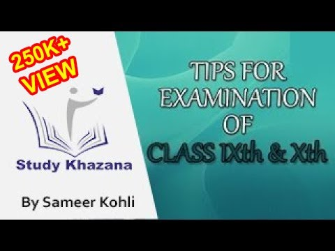 How to Score well in Exams- Class 9 & 10 - Sameer Kohli | Study Khazana