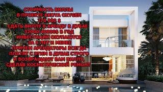 Как купить недвижимость за рубежом?Где выгоднее купить недвижимость за границей?(, 2016-11-19T14:30:31.000Z)