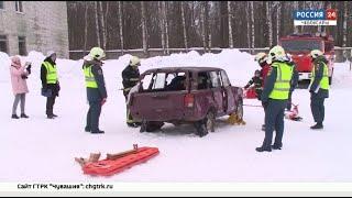 В Чебоксарах завершился финальный этап республиканских соревнований спасателей по ликвидации ДТП